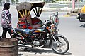 Motorized rickshaw, Medan.jpg