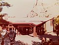 Mount Rushmore concession building, 1976.jpg