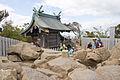 Mt.Tsukuba 03.jpg