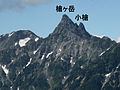 Mt.Yarigatake and Koyari.jpg