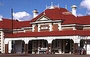 Mudgee Railway Station 2007