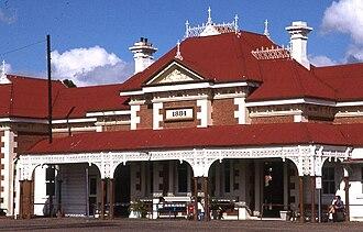 Mudgee - Mudgee Railway Station (1884)