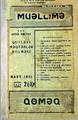 Muellime Qomeq 1931.png