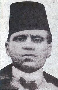 Musa Ćazim Ćatić.jpg