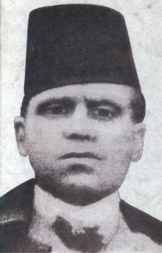 Musa Ćazim Ćatić - Image: Musa Ćazim Ćatić