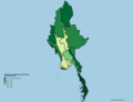 Myanmar administrative divisions by & of forest cover.png
