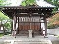 Myoken-gū Kamigyo-ku 002.jpg