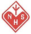 NHS emblem colorized Nasjonal Samling NS Aarbok 1944 s133 (uniformer) Partiets emblemer.jpg