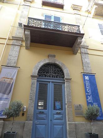 Leventis Municipal Museum of Nicosia - Image: NICOSIA, 11 AUGUST, 2011 140