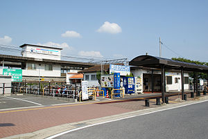 Nagoya Railroad - Agui Station - 02.JPG