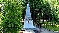 Nakło nad Notecią , ulica Gen. Henryka Dąbrowskiego widok z ulicy. Pomnik w parku. - panoramio.jpg