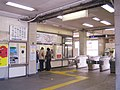 Nakano-fujimicho Station (ticket gate).jpg