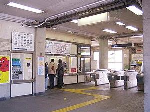 Nakano-fujimichō Station