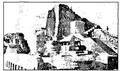Nalanda university- Konkani vishvakosh.png