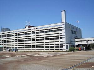 Namerikawa, Toyama - Namerikawa City Hall
