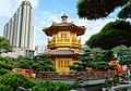 Nan Lian Garden (218927975).jpeg