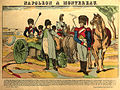 Napoleon a Montereau (colored engraving, 1890s).jpg