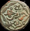 Nasrid-coin-obv-Taj.png