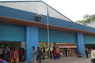 Zoological Garden, Alipore - The New Main entrance