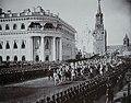 Nicholas-palace-kremlin.jpg