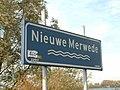 Nieuwe Merwede.JPG