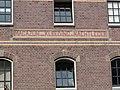 Nijmegen Rijksmonument 522965 kledingmagazijn Limoskazerne geveltekst.JPG