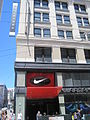 Niketown SF entrance 3.jpg