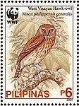 Ninox philippensis centralis 2004 stamp of the Philippines 2.jpg