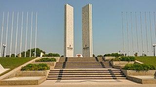 Gujranwala Metropolis in Punjab