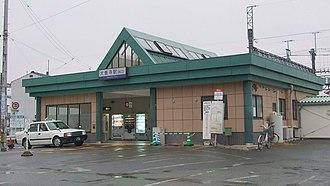 Daizenji Station - Image: Nishitetsu Daizenji Station 01