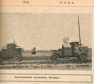 Austin Armoured Car - Austins (1st series) of the Russian Army during First World War