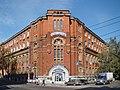 Nizhny Novgorod. Printing Company building.jpg