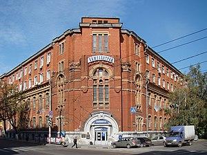 Nizhny Novgorod. Printing Company building
