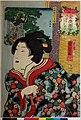 No. 53 Yamashiro ebizuru mushi 山城えびずる虫 (Dyer-beetles from Yamashiro) (BM 2008,3037.02143 1).jpg