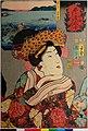 No. 69 Tsushima konbu nori 対馬昆布海苔 (Seaweed from Tsushima) (BM 2008,3037.02155).jpg