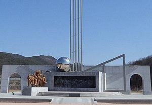 Nogeun-ri - No Gun Ri Memorial Peace Park Memorial Tower