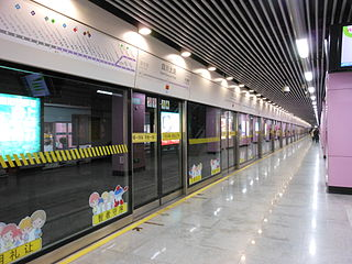 North Sichuan Road station Shanghai Metro station