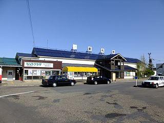 Noshiro Station Railway station in Noshiro, Akita Prefecture, Japan