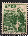 Noufu stamp.JPG