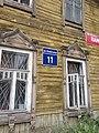 Novosibirsk - panoramio (2).jpg