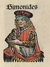 Nuremberg chronicles f 60r 3.png