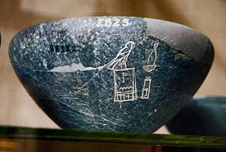 "Nynetjer - Diorite vase of Nynetjer bearing the king's name and mentioning a ″palace of the White Crown"". Discovered in the gallery B beneath the Pyramid of Djoser."