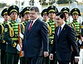 Official visit of the President to Turkmenistan 08.jpg