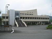 Ogano town hall ryokami branchi.JPG