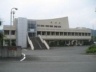Ogano, Saitama - Ogano town office