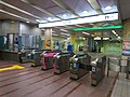 Oji-kamiya-Station-Gate.jpg