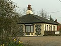 Old Toll House - geograph.org.uk - 383673.jpg