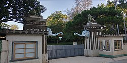 Old entrance of Hsinchu Zoo 20190823.jpg