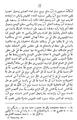 Omar Kayyam Algebre-p190.png