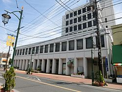 Ome Shinkin Bank Head Office.JPG
